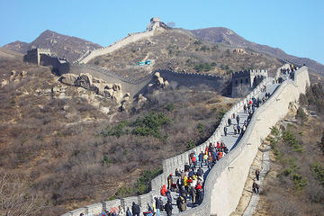 Private Great Wall of China Day Tour at Badaling and Mutianyu