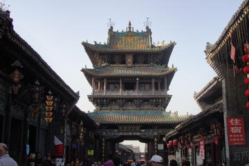 Private Day Tour to Pingyao Old...