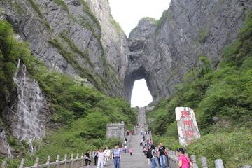Private Zhangjiajie Day Tour of Tianmen Mountain-No Shopping Stops