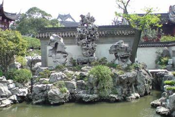 Shanghai Small Group Day Tour: Shanghai Museum-the Bund-Nanjing Road-Yuyuan Garden-New Spots