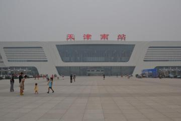 Private Arrival Transfer from Tianjin south RailwayStation to Tianjin city hotel