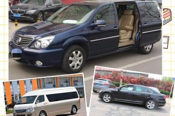 Private Transfer to Mutianyu Great Wall By Awesome Air condition Car