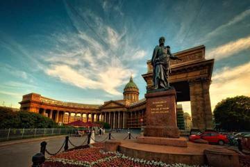 Visite des hauts lieux de Saint-Pétersbourg d'une journée complète