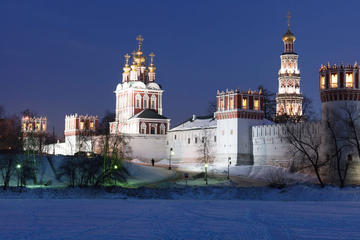 2-Day Private Sightseeing City Tour of Moscow with Subway Excursion...