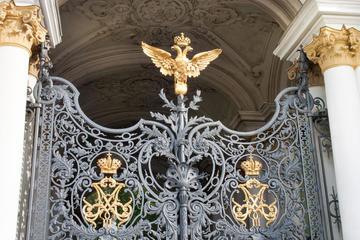Privat tur til de største attraksjonene i St. Petersburg