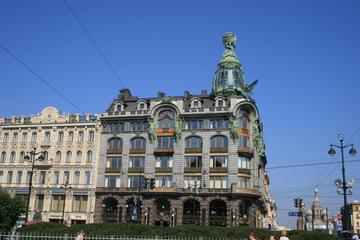 Excursão a pé privada nas Noites Brancas de São Petersburgo