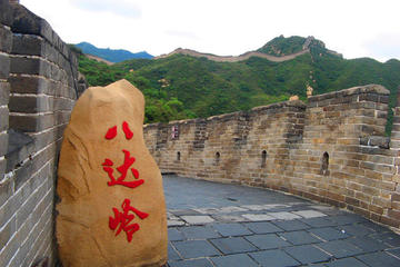 2-Day Beijing Group Tour Including Badaling Great Wall and Forbidden City