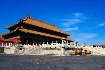 3-Hour Private Forbidden City and Jinshan Park Walking Tour