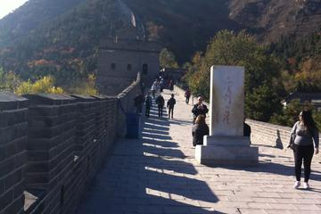 8-Day Classic Private China Tour Combo Package to Beijing, Xi'an and...