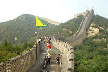 Beijing's Juyongguan Great Wall with Special Peking duck lunch and acrobatics show