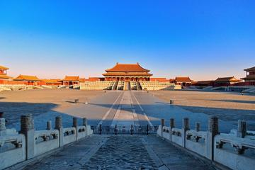 Private 5-Day Tour: Beijing and xi'an