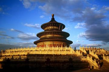Private Beijing Day Tour : Summer Palace And Temple of Heaven
