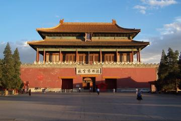 Private City Tour of Beijing