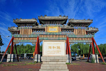 All-Inclusive Private Tour of Badaling Great Wall and Summer Palace in Beijing