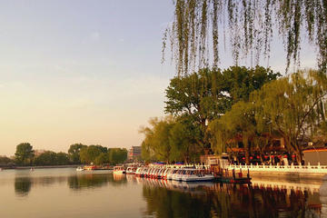 Beijing Layover Tour of Old Hutong Experience