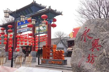 Full-Day Xi'an Highlight Tour with Calligraphy Class and Foodie Experience