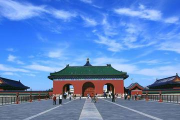 Half Day in Beijing: Temple of Heaven and Hongqiao Market