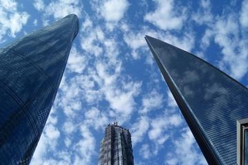 Half-Day Private Trip of Shanghai World Financial Center and French Concession