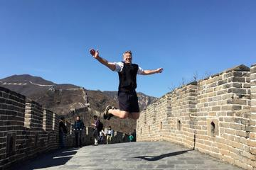 Private Customizable Mutianyu Great Wall Day Tour