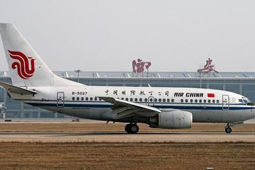 Private Transfer Service: Xi'an Xianyang International Airport (XIY) to Xi'an Hotels