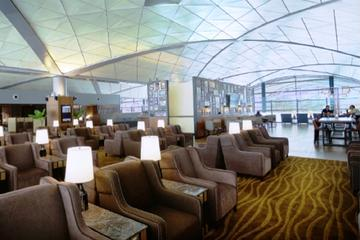 Private Transfer from Hotel to Airport with executive lounge access
