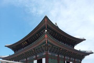半日ウォーキング ツアー:景福宮と北村韓屋村