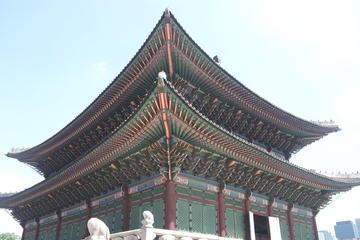 Recorrido a pie de medio día: el Palacio Gyeongbokgung y el pueblo...