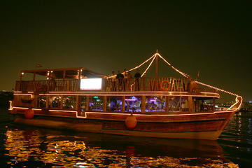 Dhow-Bootstour mit Abendessen in Abu...