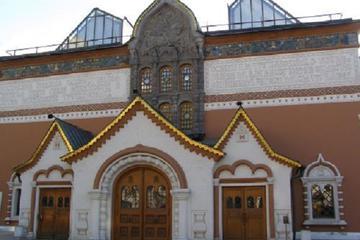 Tretjakow-Galerie mit Privatkonzert in der St.-Nikolaus-Kirche