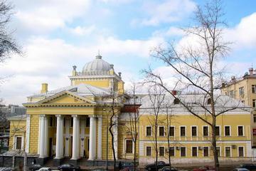 Visite du patrimoine juif de Moscou