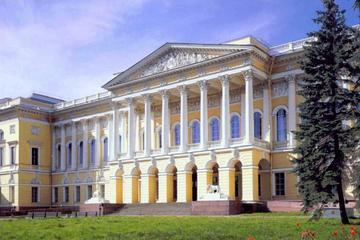 Visite privée d'une journée au Musée à Saint Pétersbourg