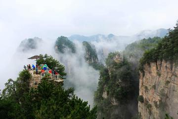 3-Day Zhangjiajie Private Tour to...