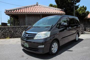 Explore All Okinawa (Northern & Southern) using...