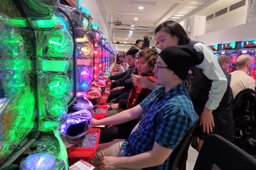 Experience Japanese Entertainment Pachinko Shinjuku, Tokyo