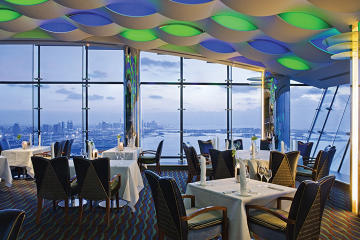 Dinner at Al Muntaha in Burj Al Arab with private Transfers