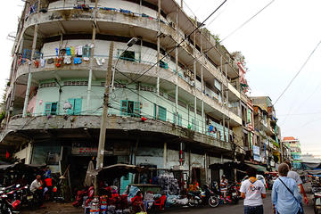 Ho Chi Minh City Backroads Private...