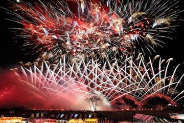 Nov 23rd Only: Ebisu-ko Fireworks Show and Snow Monkey Tour