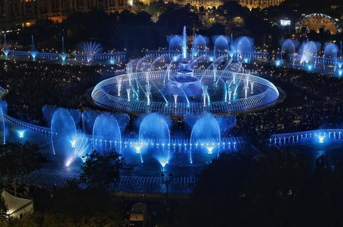 Bucharest Panoramic Tour