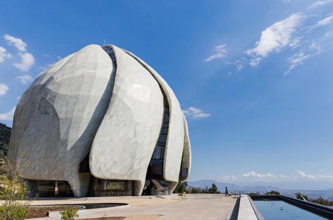Wine and Reflection Tour: Baha'i Temple and Aquitania Wine Vineyard