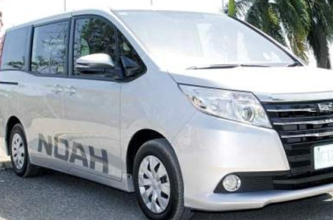 Cool Shade Villas Airport Transfers Montego Bay MBJ (Private Roundtrip)