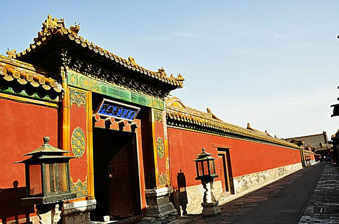 2-Day Private Beijing Highlight Tour Combo Package