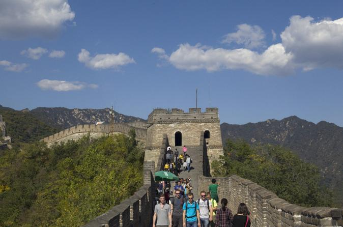 2-Day Private Beijing Tour with PEK Airport Transfer