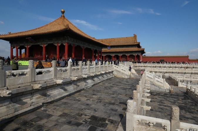 Beijing Private Day Tour: Forbidden City, Temple of Heaven, Summer Palace