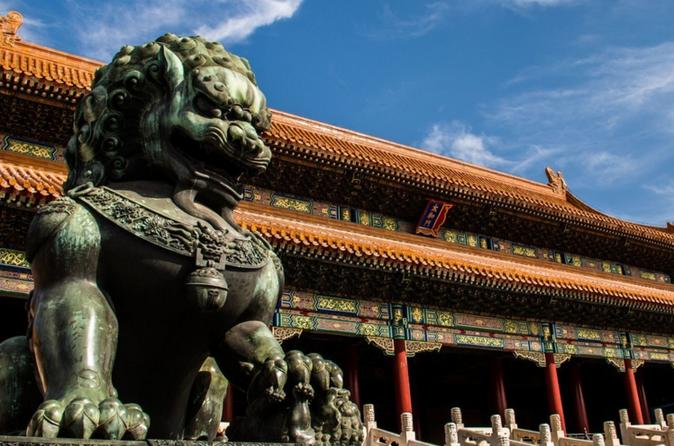 Private Beijing Day Tour from Shanghai by Flight