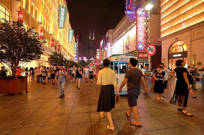 Shanghai City Day Tour