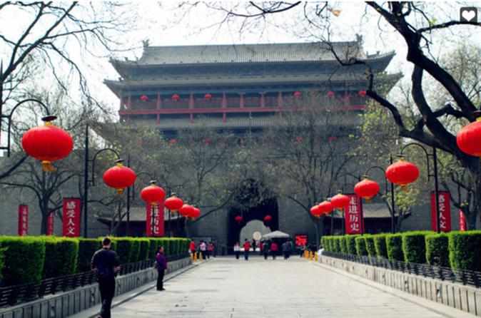 Xi'an Private Tour: Great Mosque and Ancient City Wall