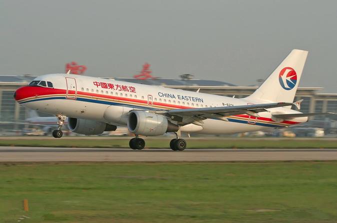 Xi'an Private Transfer: From Xi'an Xianyang International Airport (XIY) to Hotel in Xi'an