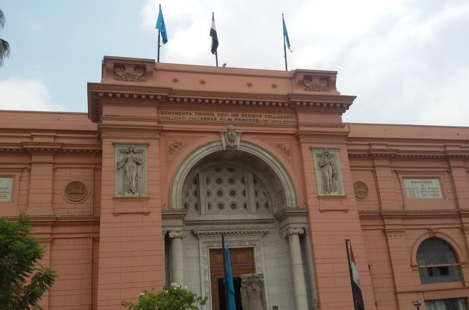 Private Cairo Egyptian Museum Tour with Lunch