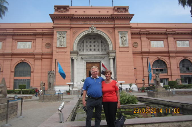 Half day tour of the egyptian museum in cairo 215178