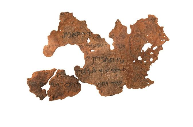 Passages presented by Museum of the Bible